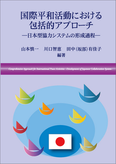 ISBN978-4-905285-12-0.jpg