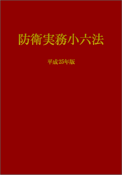 ISBN978-4-905285-14-4.png