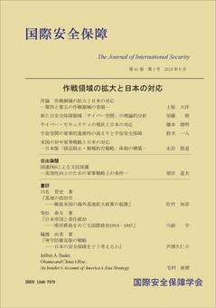 JAIS41-1.jpg
