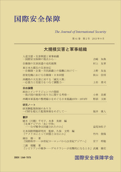 Cover_41-2.jpg