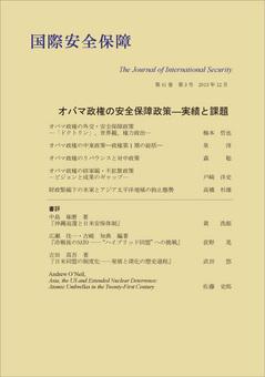 Cover_41-3.jpg