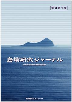cover_island3-1.jpg