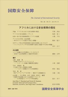 JAIS_41-4.jpg