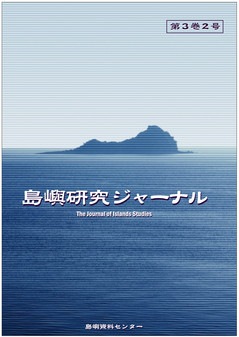 island3-2.jpg