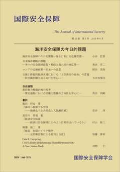 JAIS42-1.jpg