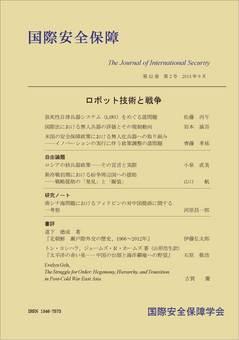 Cover42-2.jpg