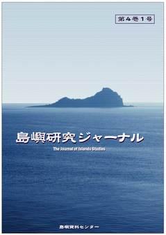 ISBN978-4-905285-39-7.jpg