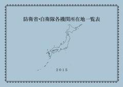 shozaichi2015.jpg