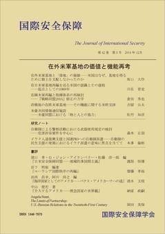 JAIS42-3.jpg