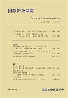 JAIS43-2.jpg
