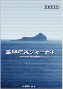 cover_island5-1.jpg