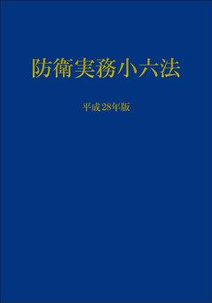 ISBN978-4-905285-51-9.jpg