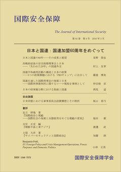 JAIS43-4.jpg