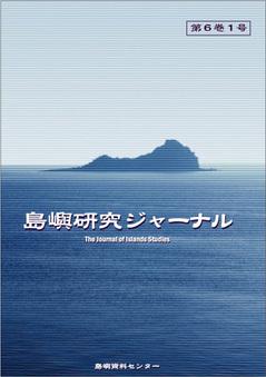 island6-1.jpg