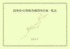shozaichi2017.jpg
