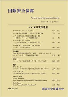 JAIS45-1.jpg