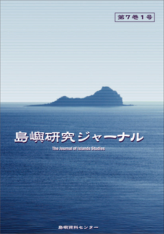 cover_island7-1.jpg