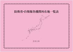 shozaichi2018.jpg