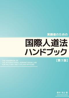 suzukikazuyuki-kokusai-ver3.png