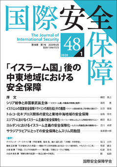 kokuan48-1.jpg