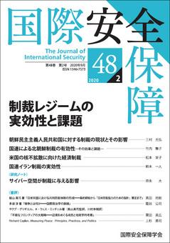 kokuan48-2.jpg