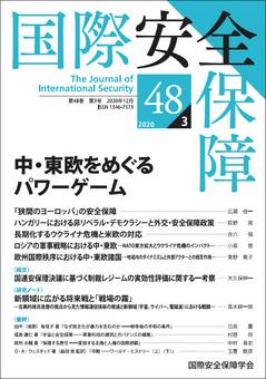 kokuan48-3.jpg