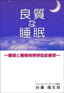 20120702ryoumin_s.jpg