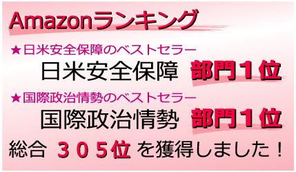 20131205satonaga_pop.jpg