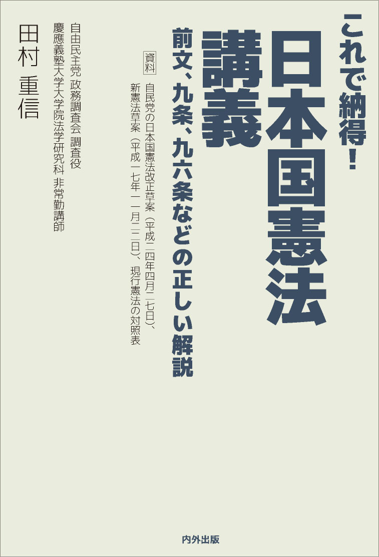 http://www.naigai-group.co.jp/books-img/905285-23-6.jpg