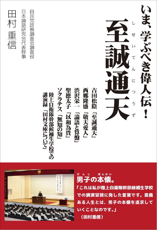 http://www.naigai-group.co.jp/books-img/905285-24-3_bookimg.jpg