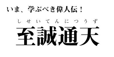 http://www.naigai-group.co.jp/books-img/905285-24-3_name.jpg