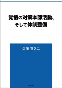 omori-keiji