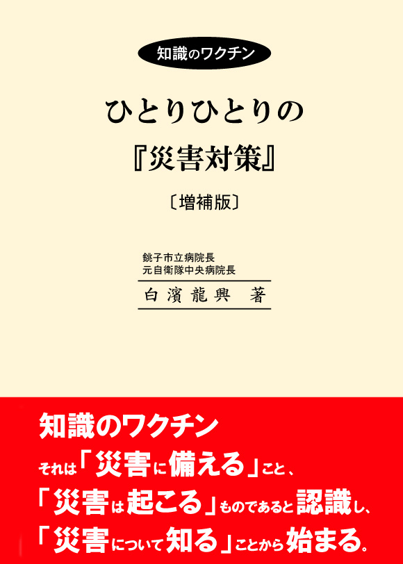 http://www.naigai-group.co.jp/books-img/9784905285175.jpg