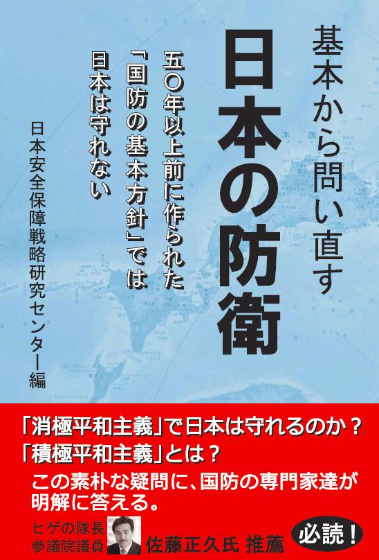 http://www.naigai-group.co.jp/books-img/9784905285328.jpg