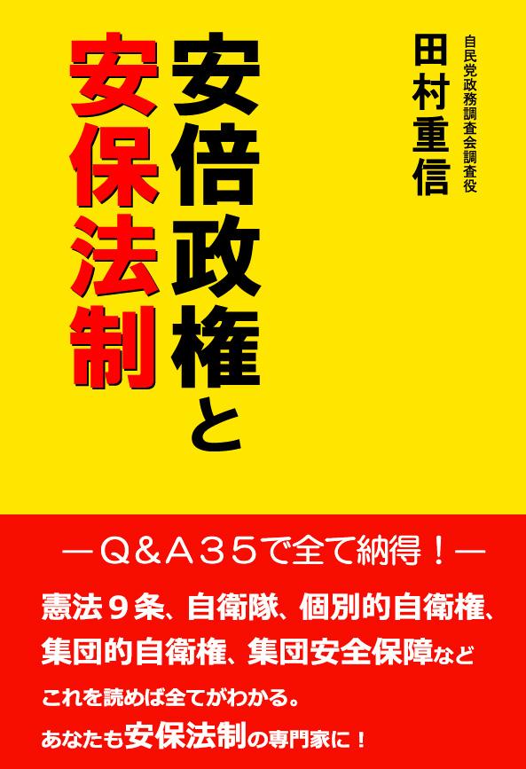 http://www.naigai-group.co.jp/books-img/9784905285359.jpg