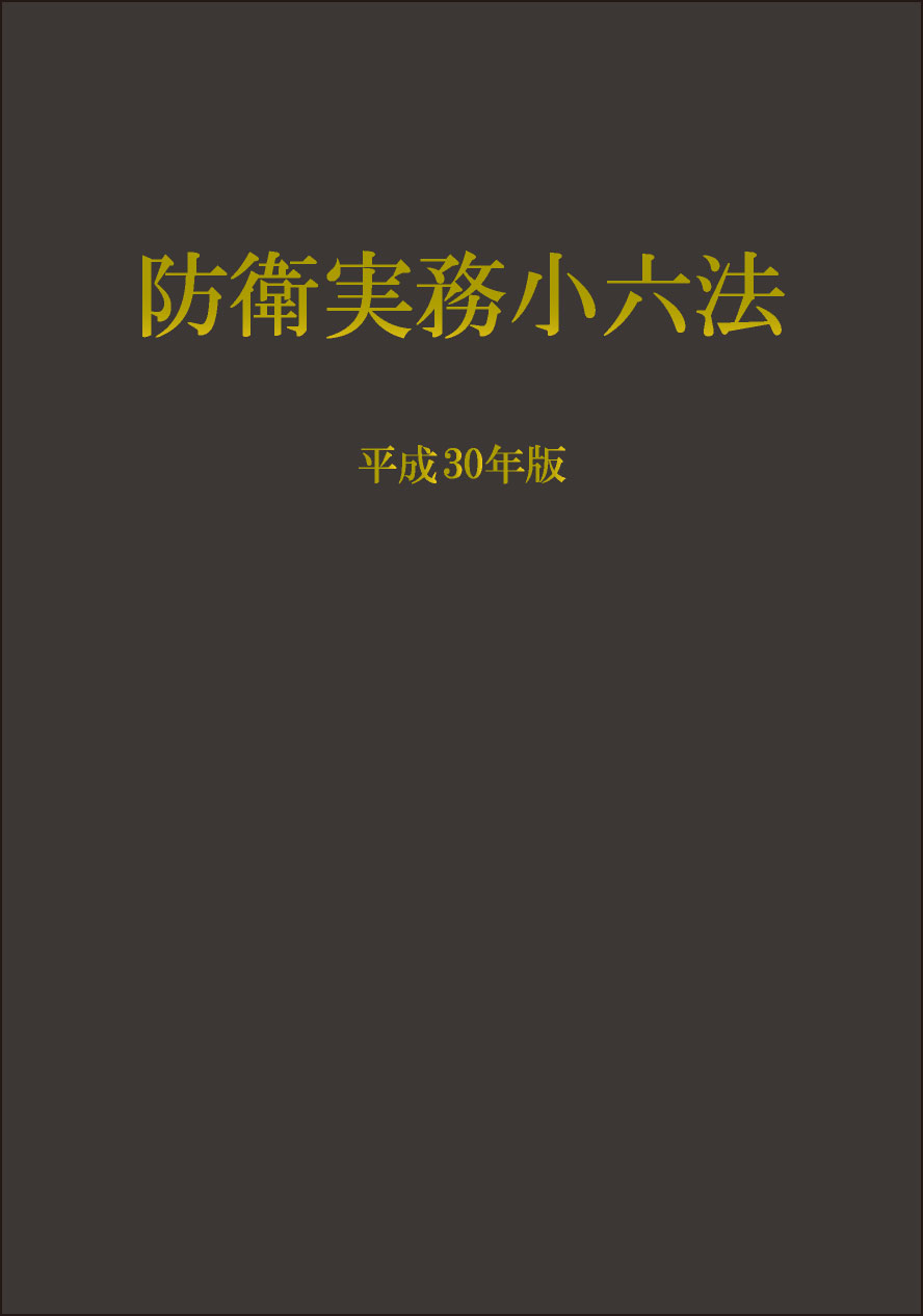 http://www.naigai-group.co.jp/books-img/9784905285847.jpg