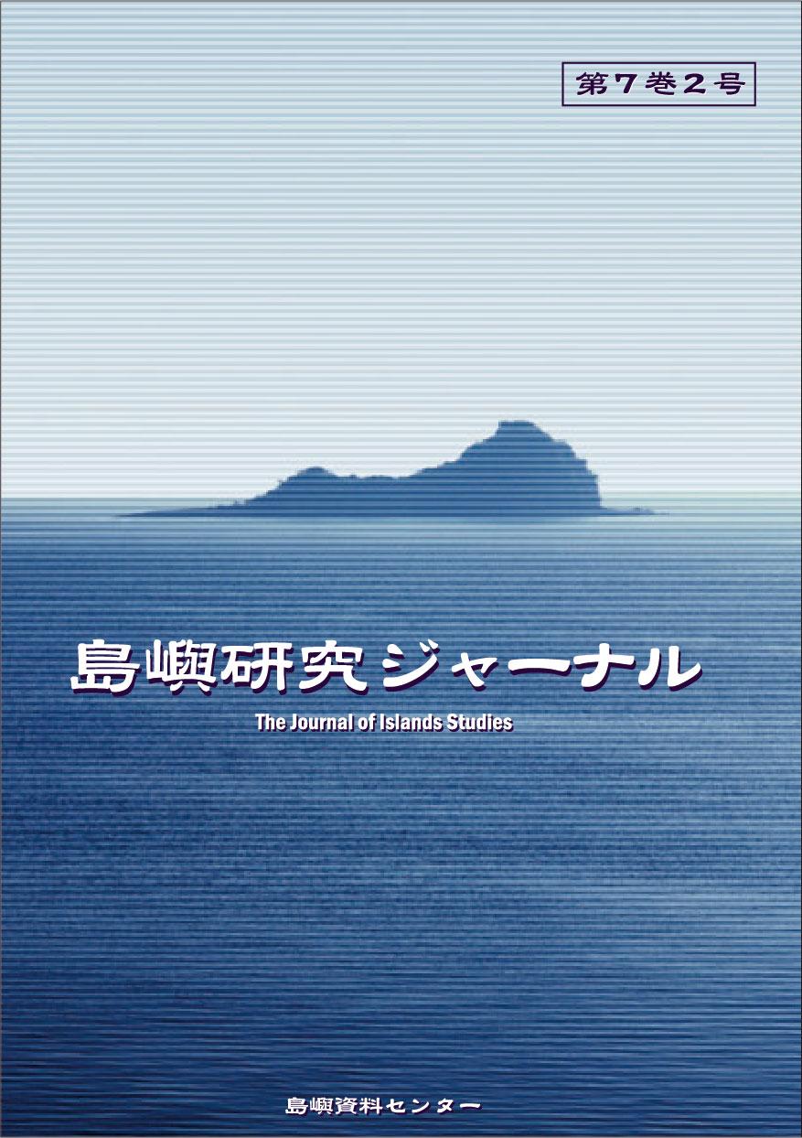 http://www.naigai-group.co.jp/books-img/9784905285861.jpg