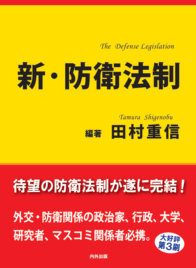 http://www.naigai-group.co.jp/books-img/9784905285922.jpg