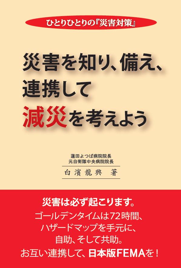 http://www.naigai-group.co.jp/books-img/9784905285939.jpg