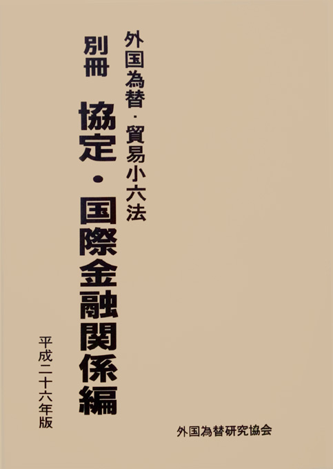 http://www.naigai-group.co.jp/books-img/9784905637325.jpg
