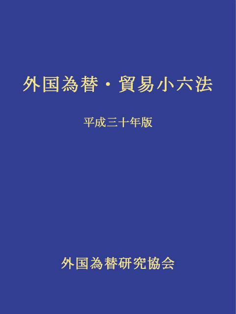 http://www.naigai-group.co.jp/books-img/9784905637455.jpg