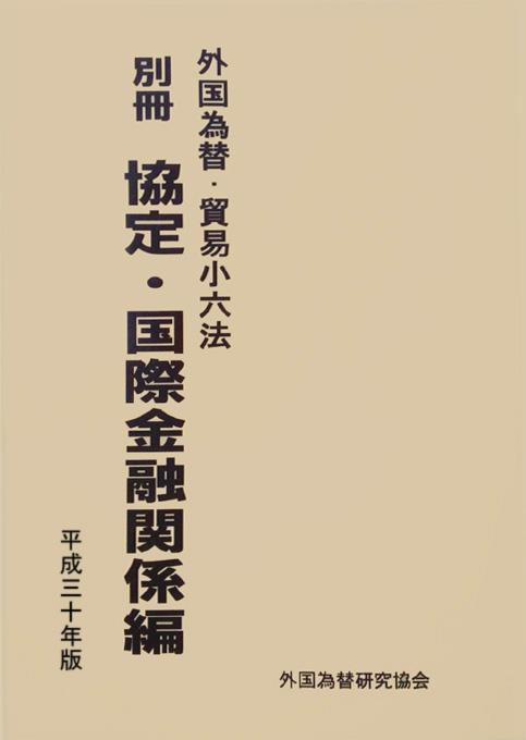 http://www.naigai-group.co.jp/books-img/9784905637462.jpg