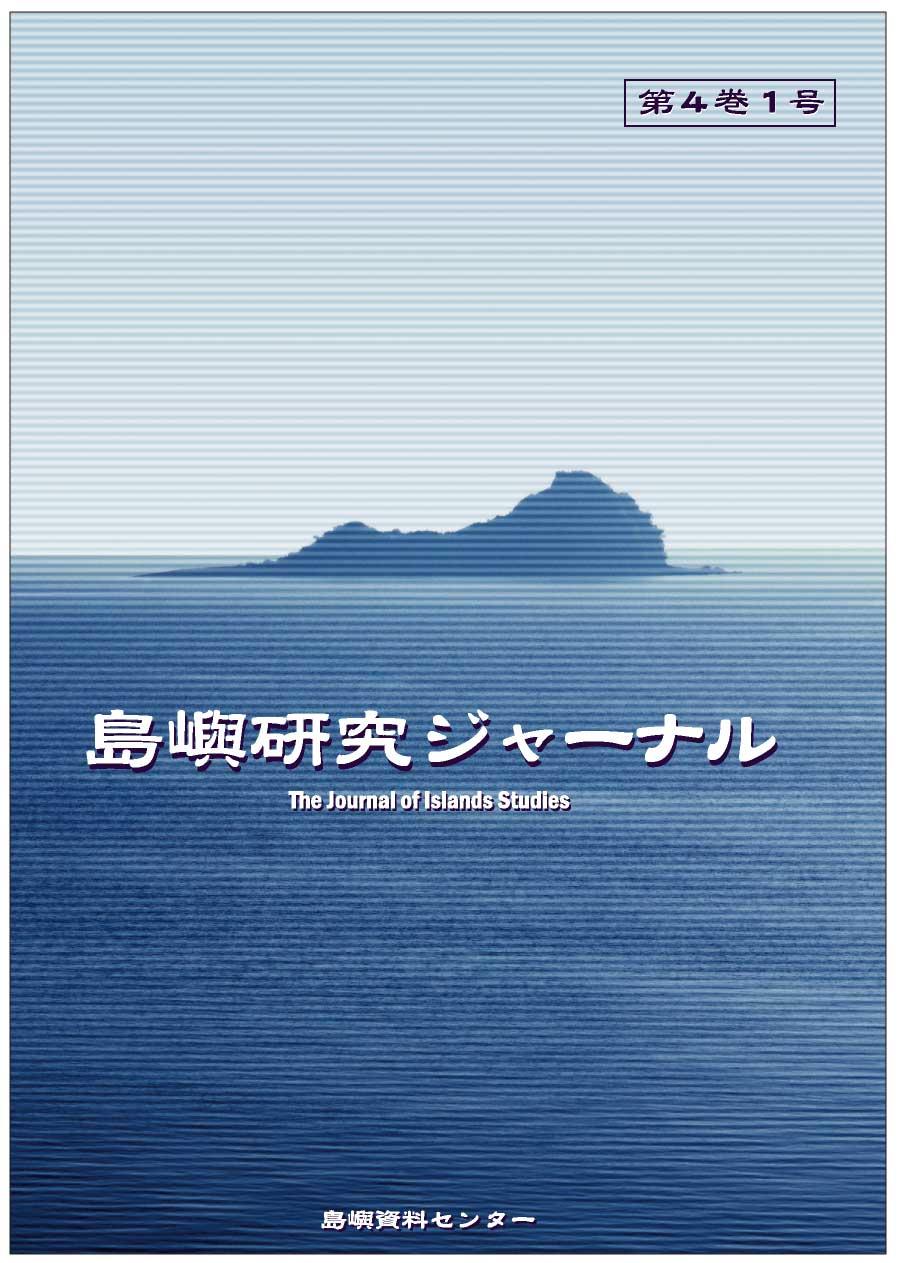 http://www.naigai-group.co.jp/books-img/ISBN978-4-905285-39-7.jpg