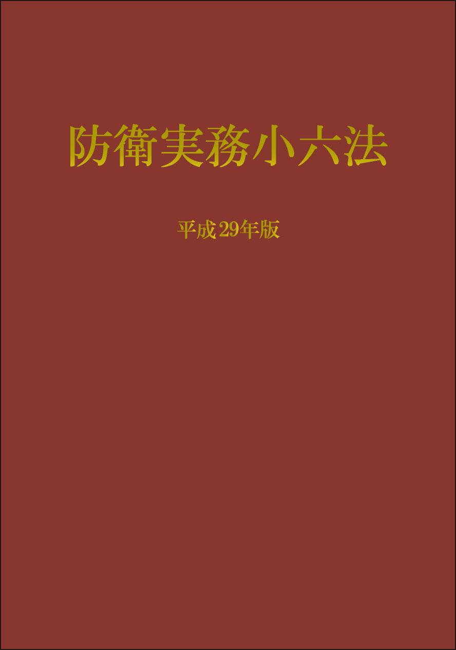 http://www.naigai-group.co.jp/books-img/ISBN9784905285700.jpg
