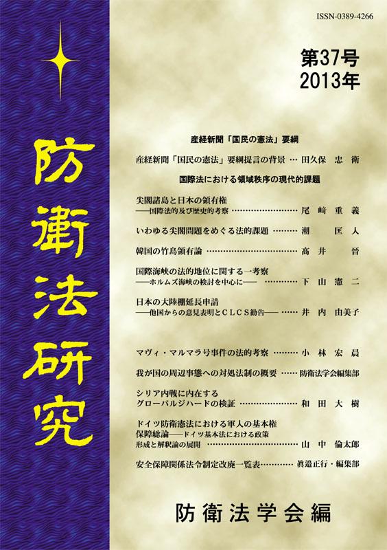 http://www.naigai-group.co.jp/books-img/JSDLhyousi-37-HPup.jpg