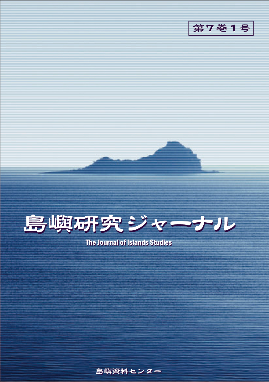 http://www.naigai-group.co.jp/books-img/cover_island7-1.jpg