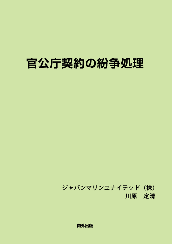http://www.naigai-group.co.jp/books-img/funsousyori.png