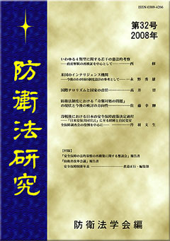 jsdl2008