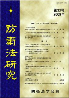 JSDL2009