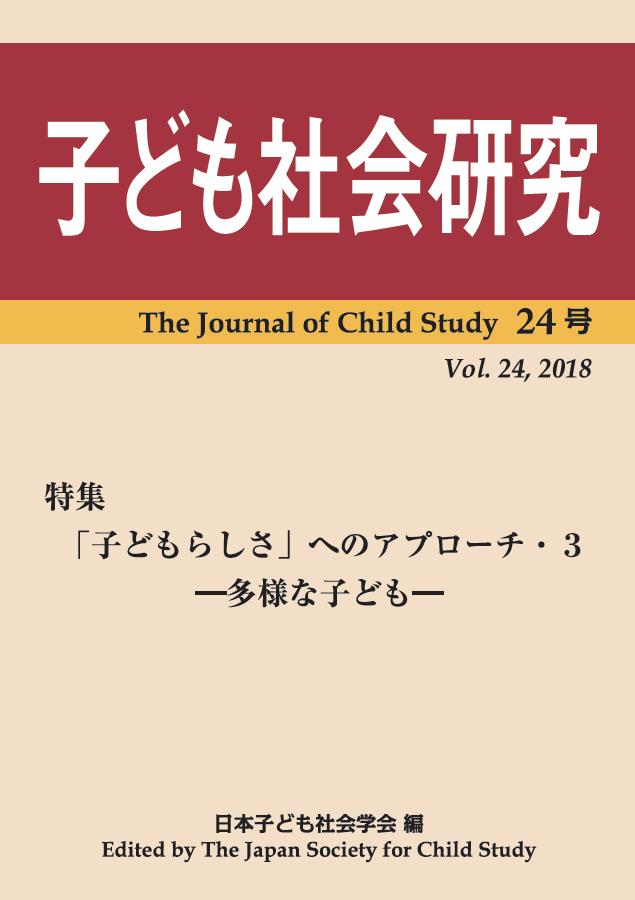 http://www.naigai-group.co.jp/books-img/kodomo24.jpg
